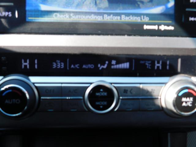 2015 Subaru Outback 3.6R w/Limited & Tech Pkg