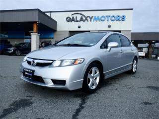 Used 2011 Honda Civic Sedan SE-SUNROOF, USB, AUX for sale in Victoria, BC