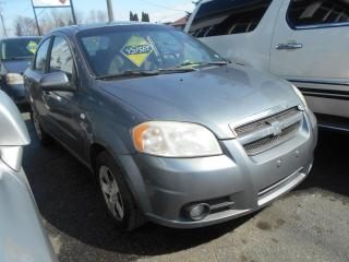 Used 2007 Chevrolet Aveo for sale in Sorel-Tracy, QC