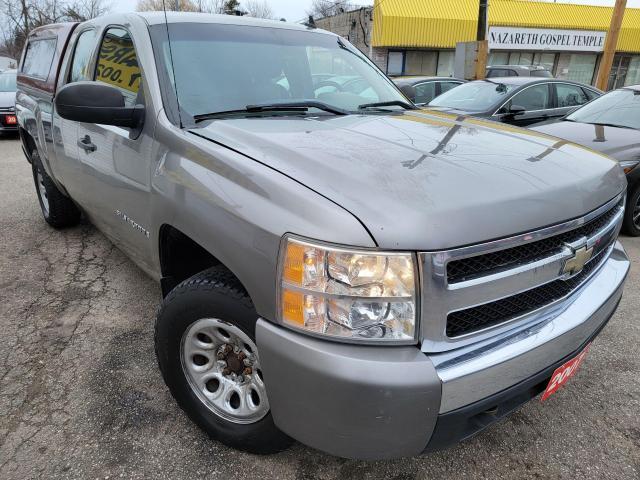 2007 Chevrolet Silverado 1500 4X4/EXT.CAB/WITH ALLOYS