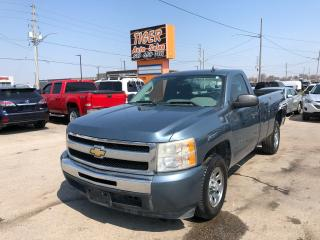Used 2012 Chevrolet Silverado 1500 WT**SINGLE CAB**LONG BOX**ONLY 88KMS**CERTIFIED for sale in London, ON
