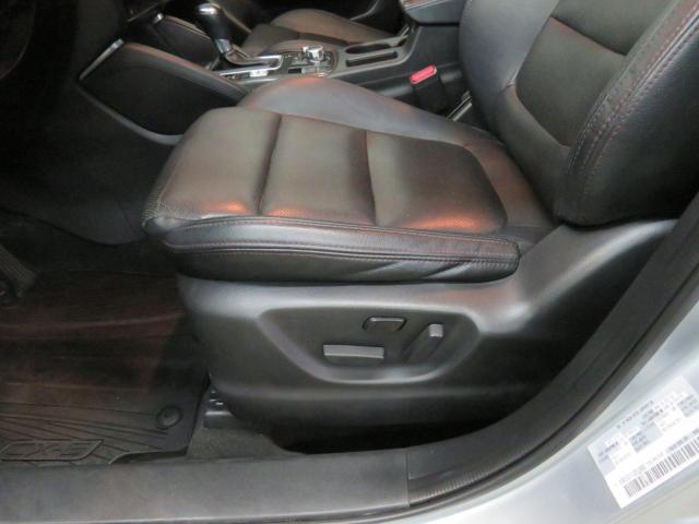 2016 Mazda CX-5 AWD Navigation Leather Sunroof Backup Cam
