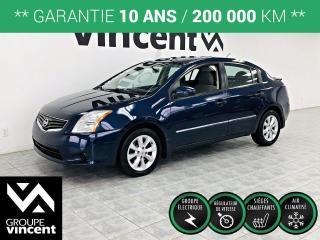 Used 2012 Nissan Sentra SL ** GARANTIE 10 ANS ** Bas kilométrage, à voir! for sale in Shawinigan, QC