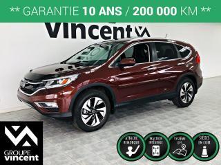 Used 2016 Honda CR-V TOURING AWD CUIR GPS ** GARANTIE 10 ANS ** Découvrez le CR-V dans sa version luxueuse! for sale in Shawinigan, QC
