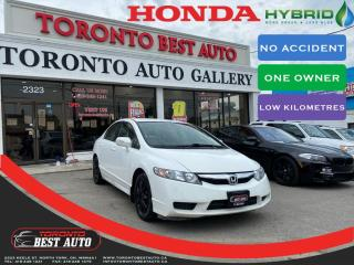 Used 2009 Honda Civic Hybrid 4dr Sdn HYBRID! ONE OWNER! LOW KM! for sale in Toronto, ON