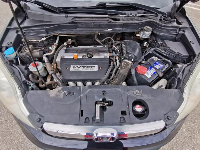 2007 Honda CR-V EX-L Photo32