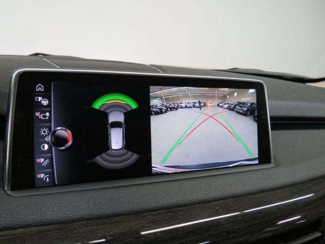 2017 BMW X5 xDrive35i Navigation Leather Panoramic Sunroof