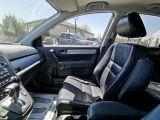 2010 Honda CR-V 4WD EX-L Photo59