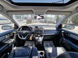 2010 Honda CR-V 4WD EX-L Photo64