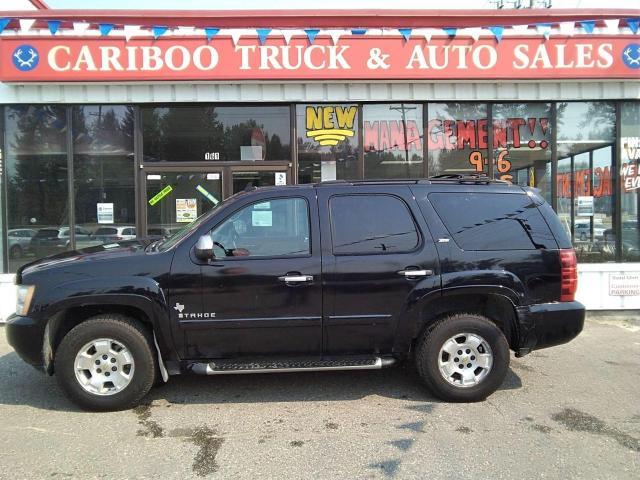2008 Chevrolet Tahoe K1500