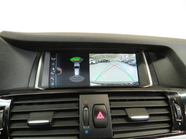 2017 BMW X3 xDrive Navigation Leather Sunroof