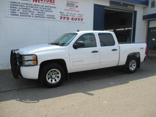 Used 2011 Chevrolet Silverado 1500 LT for sale in Swift Current, SK