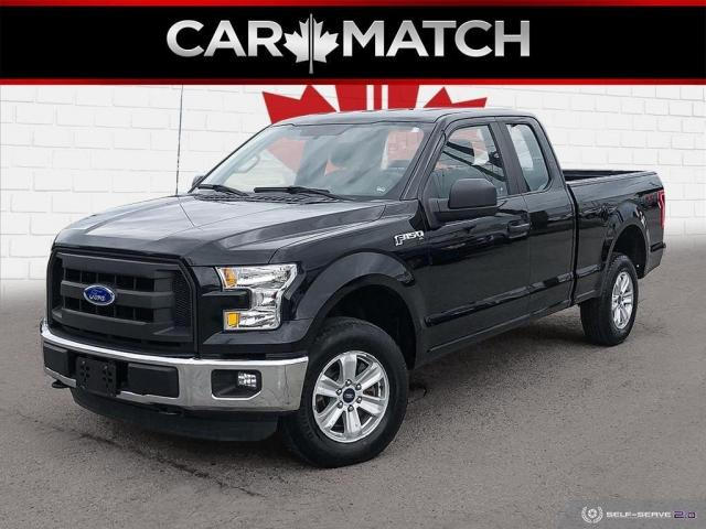 2016 Ford F-150 XL / ALLOY'S / 4X4 / NO ACCIDENTS  / LONG BOX