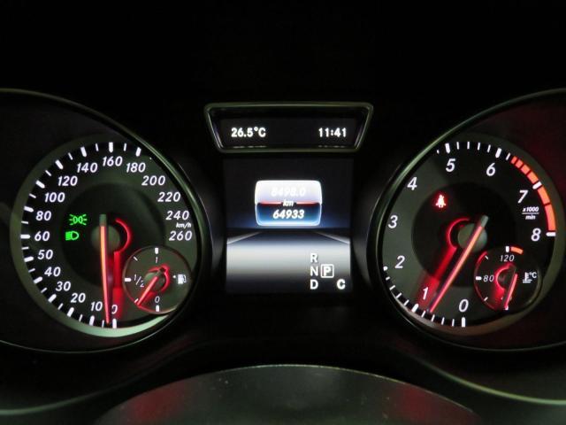 2016 Mercedes-Benz CLA250 4Matic Nav Leather Sunroof Backup Cam