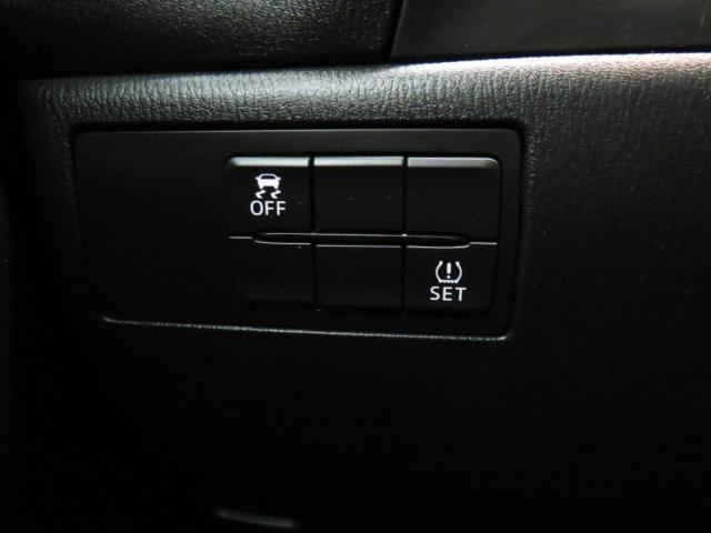 2018 Mazda MAZDA3 GX Sport Backup Camera