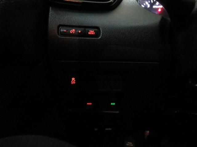 2019 Nissan Qashqai S AWD Backup Camera