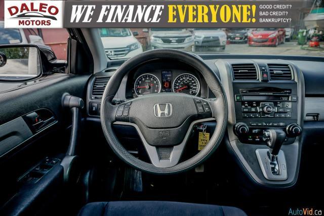 2011 Honda CR-V EX / MOONROOF / MULIT-ZONE A/C / POWER DRIVE SEAT Photo19