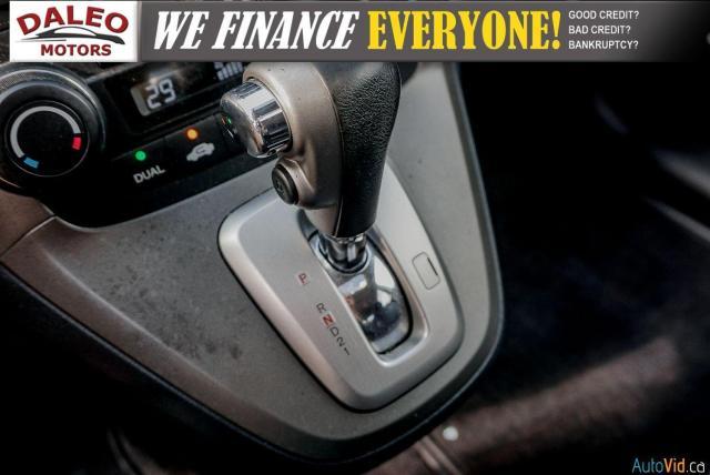 2011 Honda CR-V EX / MOONROOF / MULIT-ZONE A/C / POWER DRIVE SEAT Photo26