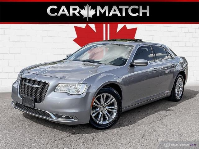 2015 Chrysler 300 TOURING / LEATHER / PANORAMIC SUNROOF