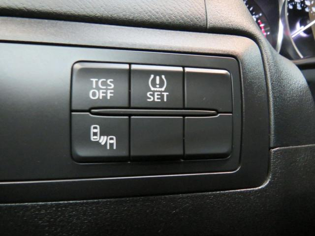 2016 Mazda CX-5 GS AWD Navigation Sunroof Backup Camera