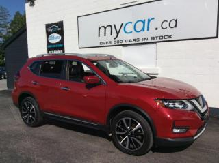 Used 2017 Nissan Rogue SL Platinum LEATHER, SUNROOF, NAV, HEATED SEATS, 360 CAM!! for sale in Kingston, ON