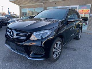Used 2018 Mercedes-Benz GLE GLE400 NAVI BCAMERA PANOROOF for sale in Calgary, AB