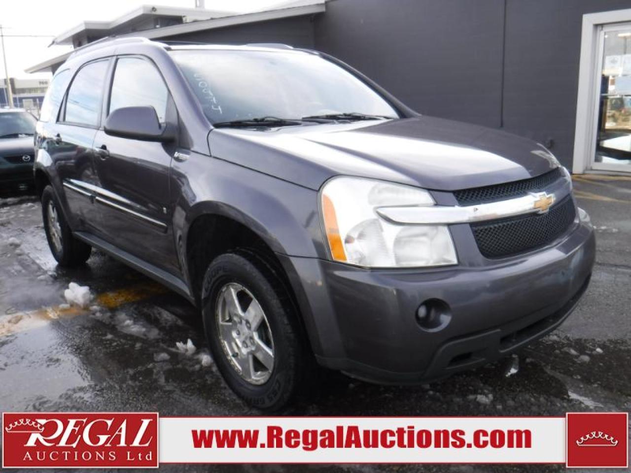 Photo of Grey 2007 Chevrolet Equinox