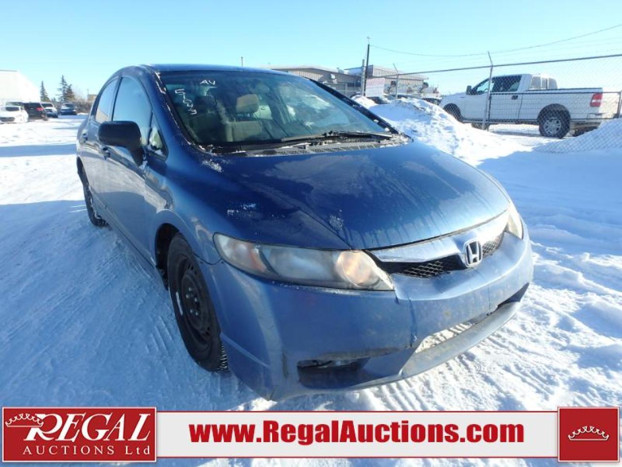 Photo of Blue 2009 Honda Civic
